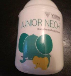Детские натуральные витамины