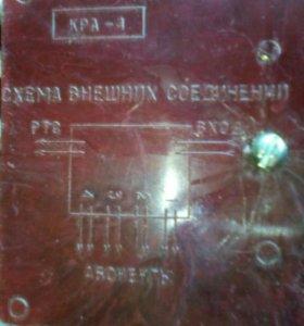 КРА-4 коробка для радио распределительная