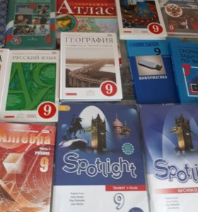 Учебники 9 класс от 50 руб