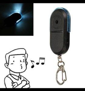 Анти потерянный ключ