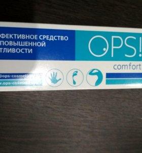 Супер дезодорант ops