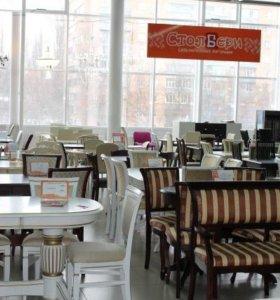 Столы и стулья, обеденные группы