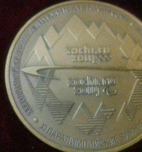 Памятная медаль.