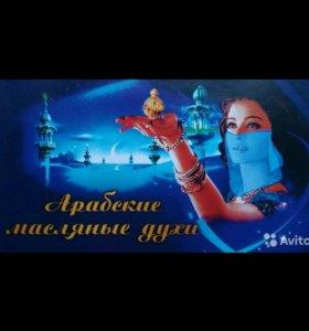 "ТЦ ФАБРИКА ""JANEL"""