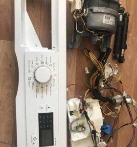 Запчасти к стиральной машине Electrolux