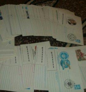 Советские почтовые конверты