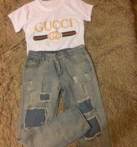 джинсы +футболка