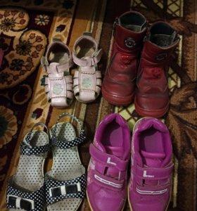 Пакет обуви девочке р. 25-30