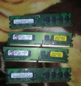 Четыре плашки оперативной памяти по 512mb