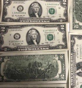 счастливая купюра 2 доллара США