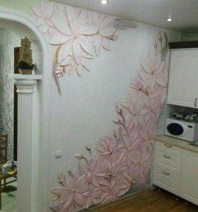Барельеф, роспись стен