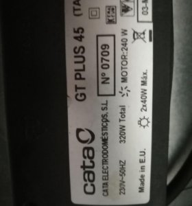 Вытяжка CATA GT PLUS 45