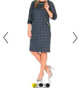 Новое платье. 52-54 размер
