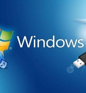 Установка windows 7 максимальная