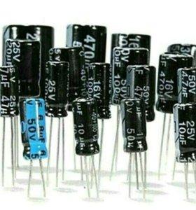 Электролитические конденсатори