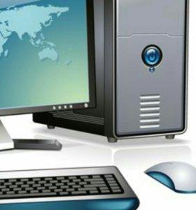 Компьютерная помощь в Магнитогорске
