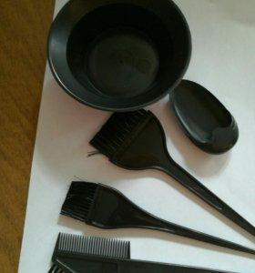 Набор для окрашивания волос.6шт.