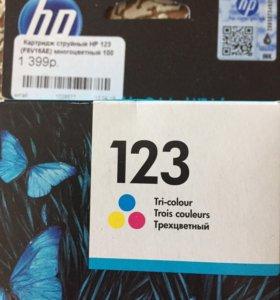 Картридж НР 123 цветной оригинальный. 140518