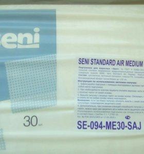 Продаю памперсы взрослые размер М