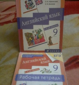 Учебник+раб.тетрадь