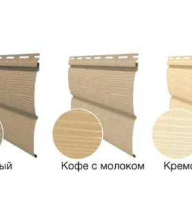 Виниловый сайдинг коллекция Блок-Хаус