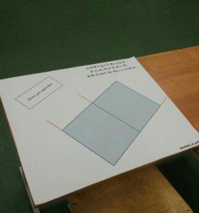 Подложка на парту для школьников