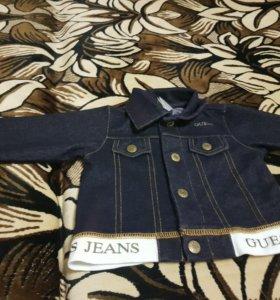 Куртки кофты