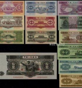 Оценка Китайских юаней 1 2 3 5 10