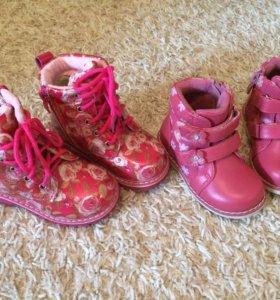 Ботинки для девочки демисезонные и зимние