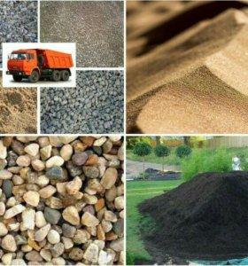 Земля, песок, щебень, камень, эксковатор