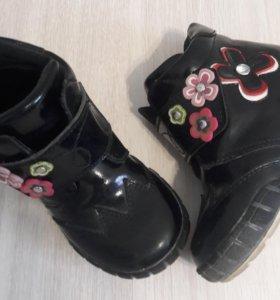 Продам ботиночки