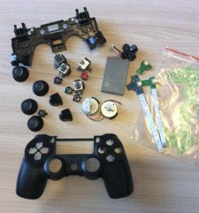 Ремонт DualShock 4 корпус,стики,шифты,насадки