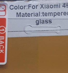 Защитное стекло на Xiaomi 4s 4i