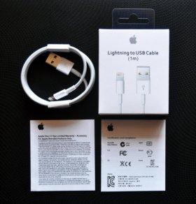 Акция! Кабель Lightning to USB 1m
