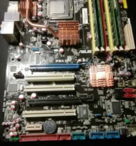 Asus P5kc + Intel Q8300 + 8GB DDR2