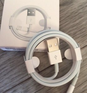 iPhone Lightning to USB Cable, Power Adapter.