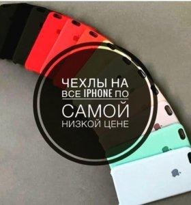 Оригинальные чехлы для iPhone