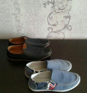 Подростковая обувь 40 размер