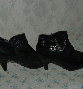 Женская обувь (осень/весна)