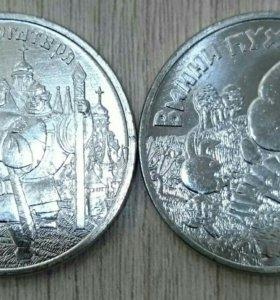 25 рублей советская мультипликация