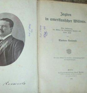 Книга немецкоя 1905 г издания