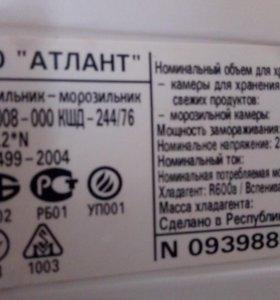 Холодильник на запчасти или под восстановление