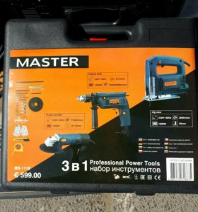 Набор инструментов 3 в 1 Master MS-1113