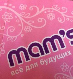 """😍Легкая трикотажная юбка""""mam's""""для беременных"""