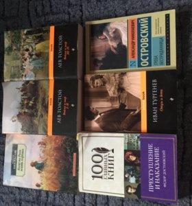 Книги в нормальном состоянии