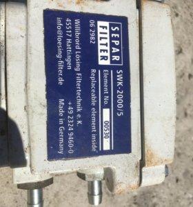 Сепаратор SEPAR SWK-2000/5