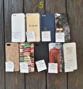 Чехлы на iphone 5/5s, 6/6plus, 7/7plus