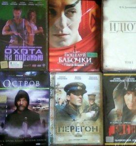 DVD с российскими фильмами.