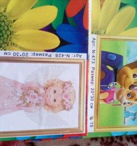 Детские раскраски картины по номерам