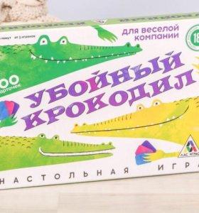 Игра на объяснение слов «Убойный крокодил»